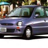 Mitsubishi Minica Guppy 1995